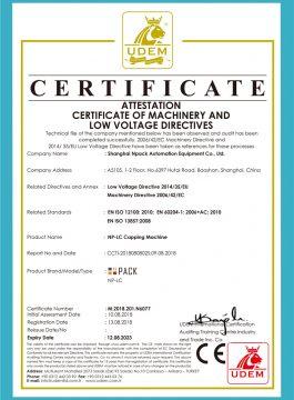 Giấy chứng nhận CE của máy đóng nắp