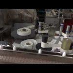 tự động rửa chai đóng nắp máy thuốc nhỏ mắt điền dây chuyền sản xuất
