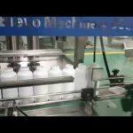 máy giặt chai chất tẩy rửa, dây chuyền sản xuất chất tẩy rửa