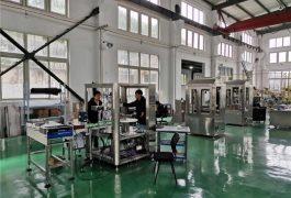 chương trình nhà máy