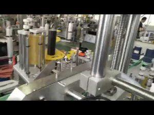 tự động chai nhựa và chai thủy tinh tự dán nhãn dán máy