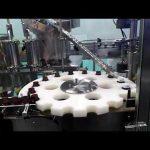 icicle hydrochloric axit hdpe lưu lượng kế dầu điền và niêm phong máy